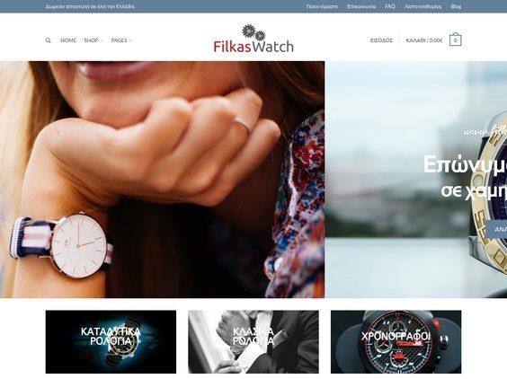 filkas-watch-gr